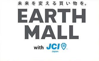 SDGsEARTHMALL with JC